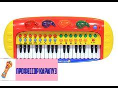 мультики для малышей с песенками смотреть
