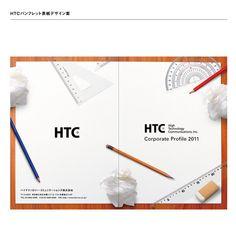 thiroさんの提案 - A4会社案内の表紙2ページ(表1+表4)のみのデザイン制作 | クラウドソーシング「ランサーズ」