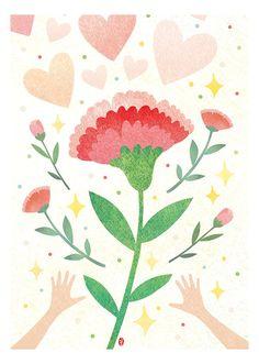 64번째 이미지 Drawing For Kids, Art For Kids, Diy And Crafts, Crafts For Kids, Nature Sketch, Mom Day, Leather Flowers, Plant Illustration, Art Lesson Plans