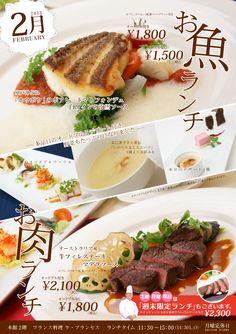 Menu Design, Food Design, Layout Design, Cafe Food, Food Menu, Brochure Food, Japanese Menu, Menu Flyer, Food Banner