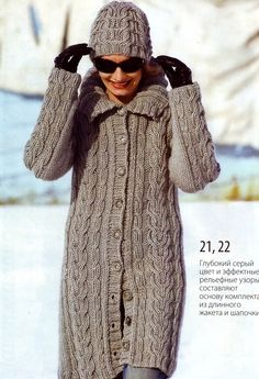 ВЯЗАНОЕ ПАЛЬТО / KNITTED COAT http://ya-masterica.ru/post344048913/