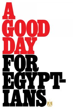 Creative Type, Friends, Egyptian, Revolution, and Aaron image ideas & inspiration on Designspiration Typography Letters, Typography Design, Lettering, Distant Friends, Great Fonts, Typographic Poster, Clever Quotes, Good Day, Revolution