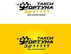 логотип такси - Поиск в Google