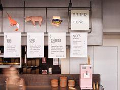 Amber-Road_Ume-Burger