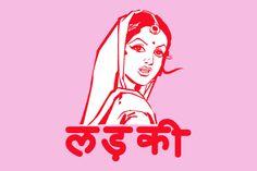 """Chor Bazaar - Women's T-Shirts - """"Girl"""" in Hindi"""