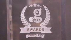 Λίγες ώρες έμειναν μέχρι τα μεσάνυχτα της Παρασκευής, όταν και ολοκληρώνεται η ψηφοφορία για τα Gazzetta Awards! Η συμμετοχή είναι πάρα πολύ μεγάλη και έχεις ακόμα την ευκαιρία να ψηφίσεις για τους καλύτερους της χρονιάς!