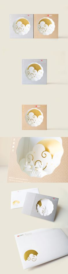 """DBS Bank Mid-Autumn 2017 Greeting Card - We created a 3D pop-up card comprised of three laser-cut hand-stuck layers of totems of Mid-Autumn Festival: lanterns, full moon and rabbits; alongside temples in silver and golden hot stamp prints. The tagline """"豐饒佳節 共賞秋月"""", with the meaning of togetherness and Thanksgiving, is a graceful greeting line for prestigious clients. The card also displays as a beautiful decoration that stays in the lounge cabinet or the desk for a good time."""