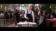 『鑑定士と顔のない依頼人』予告編