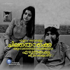 Lost Quotes, True Quotes, Qoutes, Movie Memes, Movie Quotes, Malayalam Quotes, Joker Quotes, Literary Quotes, In My Feelings
