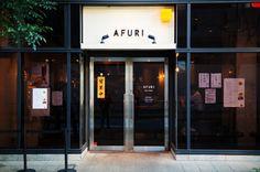 AFURI 中目黒