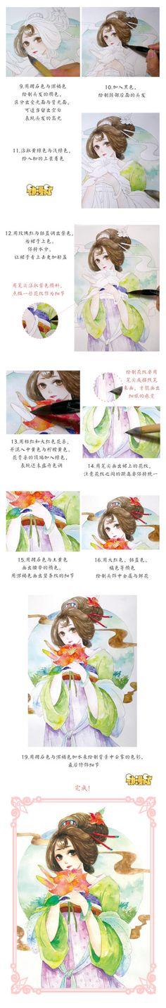#CC娘微漫堂# 本周最后一节古风课堂,...@鱼·咕噜咕噜采集到水彩步骤(466图)_花瓣插画/漫画