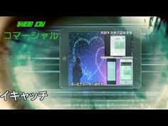 アイキャッチ2・・・・RYUKYU DREAM