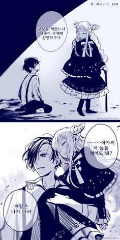 나도 로리 마녀랑 함께 살래 우와아아아앙!!! 역자: Risa 식자: ATM 재미있게 봐주시구 댓글 부탁드맆... Anime Couples Manga, Cute Anime Couples, Manga Anime, Anime Art, Cute Anime Guys, Anime Love, Anime Witch, Witch Art, Animation