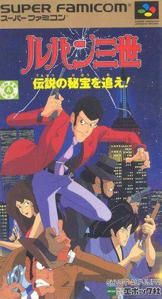 Lupin 3 - Densetsu no Hihou wo Oe! (1994)