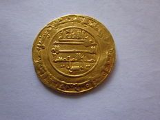 Hispano-Arabic Al-Andalus - Ali Ben Yusuf - Dinar - 502 H - Murcia