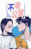 UNLUCKY MANSION Manga english, Unlucky Mansion ch.24 - Read naruto manga in Nine Manga