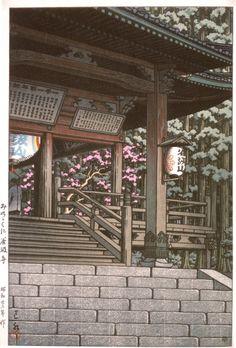 1947 - Hasui, Kawase - Hasui Kawase Temple of Keikyūji in Mino