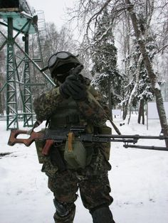 Russia #photooftheday #colors #L4L Survivalist Gear, Army & Navy, Military Weapons, Believe In God, American Pride, Wwi, Afghanistan, Soldiers, Vietnam