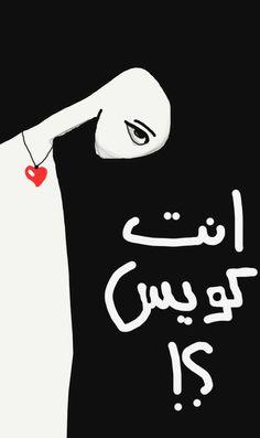 DesertRose,;,no l'm not,;,,;,