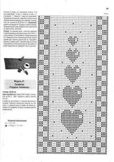 Heklani San 277 – Heklanje | Šeme za heklanje Crochet Bookmark Pattern, Crochet Bookmarks, Crochet Cross, Thread Crochet, Doily Patterns, Stitch Patterns, Crochet Patterns, Crochet Table Runner, Crochet Tablecloth