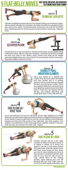 yoga ball ab exercises - Google Search | Fitness & Health ...