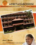 ayurveda-Amritavabodini-April-2015-icon.jpg
