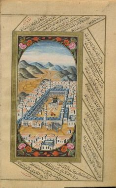 Kabe, NYPL Digital Collection