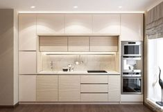 Everything You Need To Know About New Kitchen Remodel Ideas Do It Yourself Best Kitchen Designs, Modern Kitchen Design, Modern House Design, Modern Interior Design, Interior Design Kitchen, Modern Kitchen Lighting, Interior Logo, Classic Interior, Refacing Kitchen Cabinets
