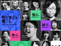新生「代アニ」ブランドサイト|代々木アニメーション学院