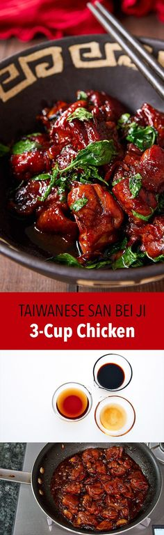 Three cup chicken, or San Bei Ji, gets its glorious mahogany color (and its name), from the three ingredients it's cooked in. An easy Taiwanese favorite!