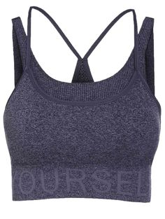 Women's Chic Grey Letter Pattern Sport Bra