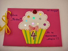 for the bake sale School Birthday, Birthday Board, Preschool Themes, Preschool Crafts, Birthday Crafts, Bake Sale, Kindergarten, Projects To Try, Birthdays