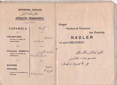 Egypt Judai Old Brochure Fabrique de Confiseries Nadler 1936 | eBay