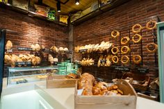 A family owned vintage style bakery in the center of town. Bakery Shop Interior, Bakery Shop Design, Restaurant Interior Design, Cafe Design, Modern Bakery, Small Bakery, Bread Shop, Wine Cellar Design, Food Retail