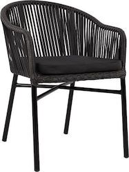 HM5164.02 - Skroutz.gr Outdoor Chairs, Outdoor Furniture, Outdoor Decor, Home Decor, Decoration Home, Room Decor, Garden Chairs, Home Interior Design, Backyard Furniture
