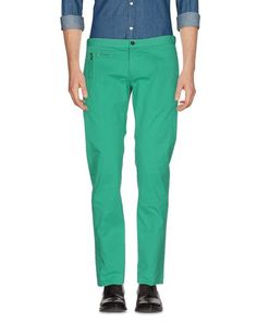 Dsquared2 Men Casual Pants on YOOX. The best online selection of Casual Pants Dsquared2. YOOX exclusive items of Italian and international designers - Secure payments