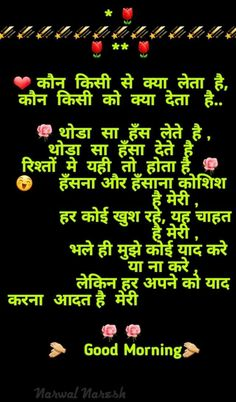good night daughter quotes love you / good night daughter quotes love you - good night i love you daughter quotes Good Morning Motivational Messages, Good Morning Hindi Messages, Good Morning Friends Images, Positive Good Morning Quotes, Good Morning Wishes Quotes, Good Morning Image Quotes, Good Morning Images Flowers, Good Morning Cards, Good Morning Beautiful Quotes