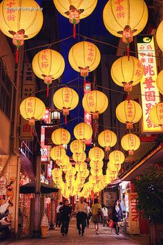 China - street lined with lanterns