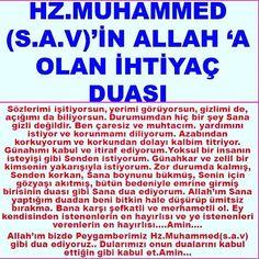 Hafiz, Islam Quran, Unconditional Love, Allah, Pray, The Cure, Religion, Faith, My Love