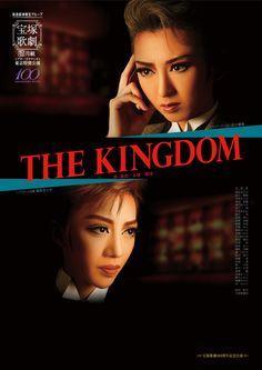 2014年 月組 『THE KINGDOM』(凪七瑠海/美弥るりか)