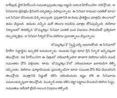samantha rejectd bommarillu2 movie,http://www.aroundandhra.com/telugu/newsinner/1/4587/samantha-rejectd-bommarillu2-movie.html, samantha rejectd bommarillu2 movie,dil raaju,sidharth,samantha,bommarillu bhaskar,tollywood film news,telugu film news,tollywod movie news,tolywood news,telugu cinima news,samantha latest news