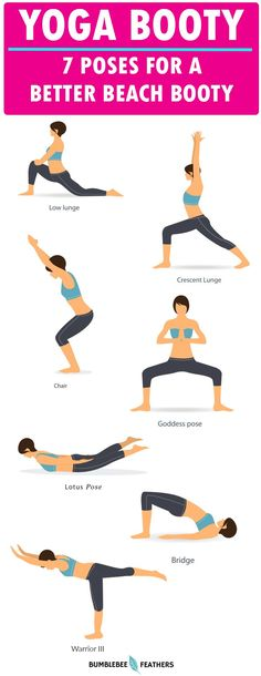 Get your booty ready for the beach with these 7 Yoga poses. Create your own routine with these yoga poses and you'll have that beach booty ready in time for wearing that perfect swimsuit.