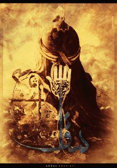 abbas pbuh by ostadreza on deviantART Karbala Iraq, Hussain Karbala, Indian Flag Wallpaper, Islamic Wallpaper Hd, Religious Photos, Religious Art, Islamic Images, Islamic Pictures, Karbala Pictures