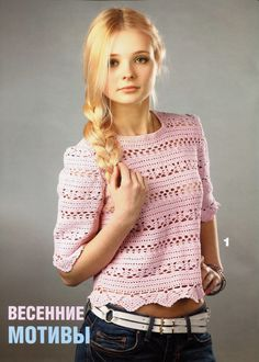 http://inspiracoesdecrochecomanylucy.blogspot.gr/search/label/Blusa.?updated-max=2014-04-22T17:17:00-07:00