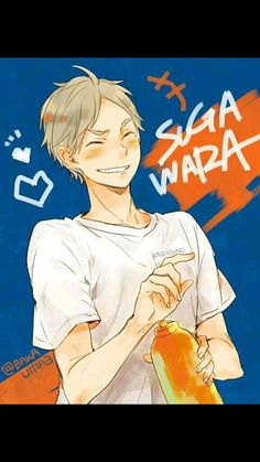 ~Haikyuu~ The squeal of rubber on polished wood as they raced around the court, dodged, jumped, and came to an abrupt stop. Yelling and shouting, roused. Volleyball - Sugawara x Reader {One-shot} Kagehina, Kageyama Tobio, Sugawara Haikyuu, Daisuga, Nishinoya, Haikyuu Fanart, Haikyuu Anime, Oikawa, Manga Anime