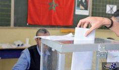 انتهاء الاقتراع التشريعي في المغرب والمواطنون يأملون…: أُغلقت أبواب التصويت في الاستحقاقات المغربية المقامة اليوم الجمعة 7 تشرين الأول…