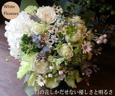 花ギフトのプレゼント【BFM】  白にしかだせない  優しさと明るさ  そんなフラワーギフト http://www.basketflowermarkets.com