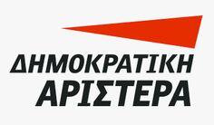 Democratic Left, Political Party, Greece, Logo, Social democracy, Democratic socialism, Pro-Europeanism, Centre-right Political Logos, Political Party, Politics, Social, Places, Parties, Europe, Fiestas, Party