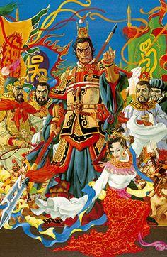 生頼範義 / 光栄 / 三國志Ⅲ / Noriyoshi Ohrai / Noriyoshi Orai / KOEI / Sangokushi 3 (Romance of The Three Kingdoms 3)