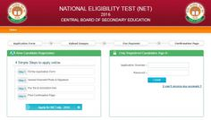 CBSE UGC NET December 2016 Application Form, cbsenet.nic.in, Eligibility…